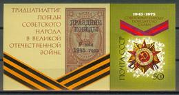1975Russia USSR4353/B10230th Anniversary Of Victory In World War II4,50 € - Militaria