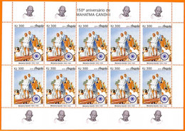 A5517 - ANGOLA - ERROR, 2019, MISPERF, FULL SHEET (x10 Stamps): Mahatma Gandhi - Mahatma Gandhi
