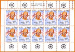 A5518 - ANGOLA - ERROR, 2019, MISPERF, FULL SHEET (x10 Stamps): Mahatma Gandhi - Mahatma Gandhi