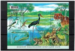 Ukraine 2006 . Shatsk National Park. S/S Of 5v X0.7. Michel Bl. 56 - Ukraine