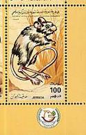 Libye. Libya. 1995  Gerboise. Jerboa - Rodents