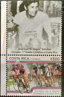 COSTA RICA 2014 MNH STAMP ON  CYCLING RACE - Costa Rica