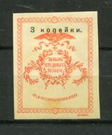 VIGNETTES DE BIENFAISANCE RUSSES - STE DES ANTIQUAIRES RUSSES : Aux Guerriers En Premières Lignes - Erinnofilia