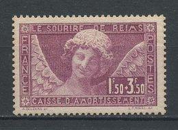 Vends Sourire De Reims N°256 ** - Ungebraucht