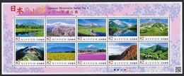 (ja543) Japan 2015 Mountains Series No.6 MNH - Nuevos