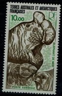 FRENCH ANTARCTIC TERRITORIES 1979  FAUNA OF ANTARCTIC MI No 132 MNH VF!! - Unused Stamps