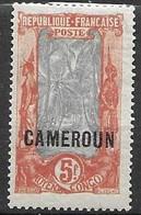 Cameroun  11 Euros 1921 Mh * Nc - Ongebruikt