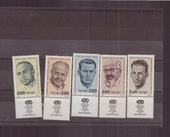 Israël, 1978, N° 693 / 697 ** ( La Série ) - Neufs (avec Tabs)