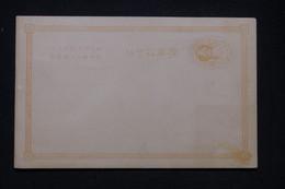 JAPON - Entier Postal Non Circulé -  L 97711 - Postales