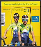 SLOVENIA  2020,NEW 4.12 ,WINNER TOUR DE FRANCE,POGACAR,ROGLIC,SPORT,CYCLING,BICYCLE,BLOCK,MNH - Slowenien