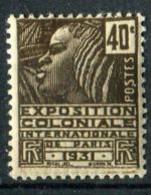 Vends Exposition Coloniale 40c Sépia N°271** - Ungebraucht