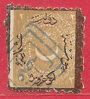 Turquie Taxe N°23B 5P Bistre (surcharge Brun-noir) 1871 O - Gebruikt