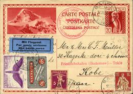 Kl. Lot Mit Ganzsachen-Postkarte Weltrundfahrt 1929 Bis Tokyo, 3 Schweizfahrten, 7 Zeppelin-Ansichtskarten U. Zeppelin-S - Other Documents