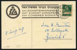 Kleines Lot 28 Belege Mit Holyland, Palästina, Judaica, Israel, Jordanien. Dabei Seltener Schweizerischer Sonderstempel  - Palästina