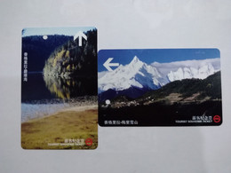 China Transport Cards, Shangri-La, Metro Card, Shanghai City, (2pcs) - Unclassified
