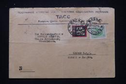 U.R.S.S. - Enveloppe Commerciale De Moscou Pour Londres En 1929 - L 97725 - Covers & Documents