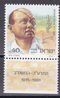 Israel 1988 - Mi.Nr. 1108 - Postfrisch MNH - Moshe Dayan - Neufs (avec Tabs)
