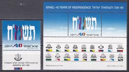 Israel 1988 - Mi.Nr. 1086 + Block 36 - Postfrisch MNH - Neufs (avec Tabs)