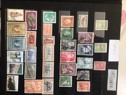 Lot Grèce Oblitéré N° 5 - Collections