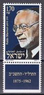 Israel 1989 - Mi.Nr. 1120 - Postfrisch MNH - Neufs (avec Tabs)