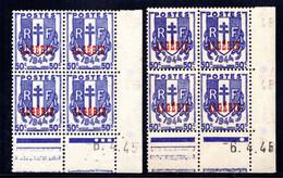 ALGÉRIE YT-N°: 226 - CHAÎNES BRISÉES, Coin Daté Du 06.04.1945, Galvano A+B, 3e Tirage, NSC/**/MNH - Unused Stamps