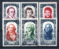 S2-27 France Oblitéré N° 867 à 872 à 10 % De La Côte  !!! - Used Stamps