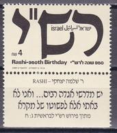 Israel 1989 - Mi.Nr. 1121 - Postfrisch MNH - Neufs (avec Tabs)