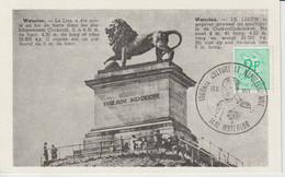 Souvenir Oblitération 1973 Belgique Waterloo Napoléon - Napoléon