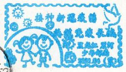 """Inject The Novel Coronavirus Vaccine To Build A Great Wall Of Immunity"" Blue COVID-19 Chop,from China HeiHe(BlackRiver) - Malattie"