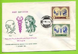 Iran, 1962,  FDC,   Astronomie,  Astronomy,  Rare !!!!!!!! - Iran