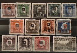 YOUGOSLAVIE - 1919 - Partie De Série N° 87/104 ** + 106 ** (voir Scan) - Nuovi