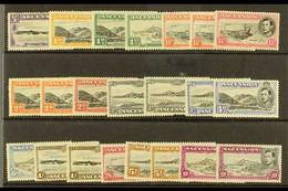 1938-53 KGVI Definitives Set Plus Additional Perfs Of 1½d Vermilion, 2d Red-orange, 3d Grey, 1s, 5s & 10s Values, SG 38/ - Ascension (Ile De L')