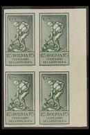 "1925 UNISSUED 1c Dark Green ""Miner"", Centenary Of The Republic, Marginal IMPERFORATE BLOCK OF 4, Scott 150, Never Hinged - Bolivie"