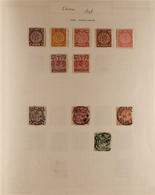 1898 - 1949 MINT & USED COLLECTION On Album Pages, We Note (among Much Else) The 1898 Wmk'd Mint Range To 20c, 30c, Used - Zonder Classificatie