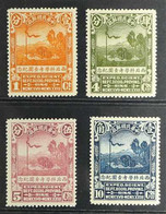 1932 North-West Scientific Expedition Complete Set, SG 406/09, Never Hinged Mint, Fresh & Attractive. (4 Stamps) For Mor - Zonder Classificatie