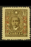 1942 PROVINCIAL SURCHARGES 16c Olive-brown, Overprinted In YUNNAN, In Red, SG 688Aw, Very Fine Mint. For More Images, Pl - Zonder Classificatie