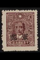 1942-44 MILITARY FIELD POST KIANGSI ISSUE $2 Purple-brown Local Overprint, SG M687, Unused No Gum As Issued, Fresh & Sca - Zonder Classificatie
