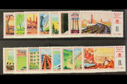1976 Completion Of 5 Year Plan Set Complete, SG 2637/52, Never Hinged Mint. (16) For More Images, Please Visit Http://ww - Zonder Classificatie