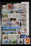 2000 TO 2015 STAMPS & MINIATURE SHEETS COLLECTION A Large Collection Of Never Hinged Mint All-different Complete Sets, S - Zonder Classificatie