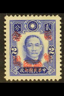 """NATIONALIST CURRENCY SURCHARGES 1946 $20 On 2c Ultramarine, 4th Sun Yat-sen Issue, Variety """"Surcharge Double"""", SG 904b,  - Zonder Classificatie"""
