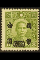 """NATIONALIST CURRENCY SURCHARGES 1946 $20 On 8c Green, 3rd Sun Yat-sen Issue, Chung Hwa Printing, Variety """" Surcharge Dou - Zonder Classificatie"""