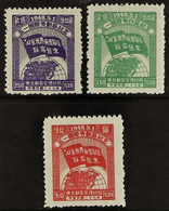 NORTH EAST CHINA 1948 Youth Day Set, SG NE210/12, Fine Mint (3 Stamps). For More Images, Please Visit Http://www.sandafa - Zonder Classificatie