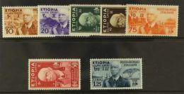 ITALIAN OCCUPATION 1936 Set Of 7, Sassone S.1, Fine Mint. For More Images, Please Visit Http://www.sandafayre.com/itemde - Ethiopia
