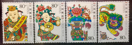 CHINA 2006 MNH STAMP ON NEW YEAR PRINTS OF WUQIANG 4 DIFFERENT STAMP - Zonder Classificatie