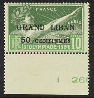 """1924 10c Olympic Games, Variety """"Thin G"""", Yv 18var, Never Hinged Mint Marginal. For More Images, Please Visit Http://www - Lebanon"""