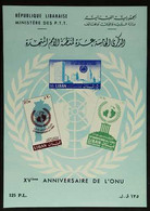 """1961 United Nations Min Sheet, Variety """"missing Brown Background On 30p"""", SG MS685a Var, Very Fine Never Hinged Mint. Fo - Lebanon"""