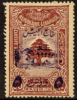 POSTAL TAX 1945 5p On 30c Red-brown Fiscal Stamp With Lebanese Army Surcharge In Violet, SG T289, Never Hinged Mint. For - Lebanon