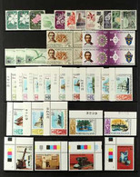 1966-1988 NHM COLLECTION OF SETS An Attractive Never Hinged Mint Collection Of Complete Sets Including Some Sets In Pair - Norfolk Island