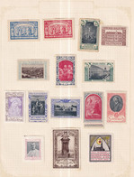Austria German Österreich 1909-12 Poster Stamps Vignette Group CATHOLIC - Neufs