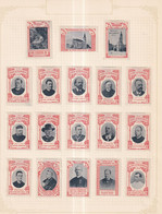 Austria German Österreich Poster Stamps Vignette Group  CATHOLIC - Neufs
